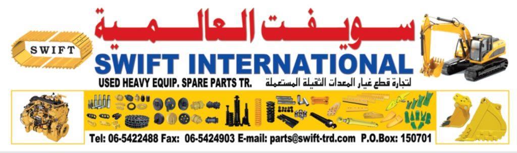 swift international
